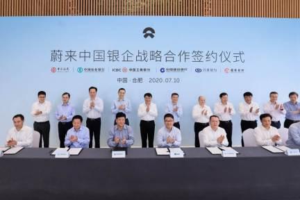 蔚来汽車(NIO)、6銀行と戦略提携、約1600億円の与信枠を獲得し財務状況を強化
