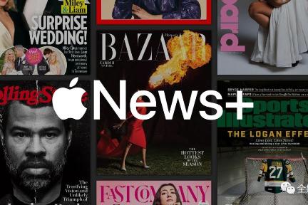 『ニューヨーク・タイムズ』が「Apple News」への記事配信を停止 収益性の低さに失望