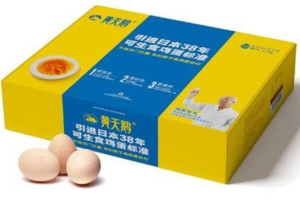 中国で生食用卵がブレイク、発売開始から半年間で売上高5倍のヒット商品に成長