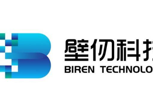 中国産AIチップ開発に拍車、センスタイムの元総裁が独立 創業9カ月で170億円を調達