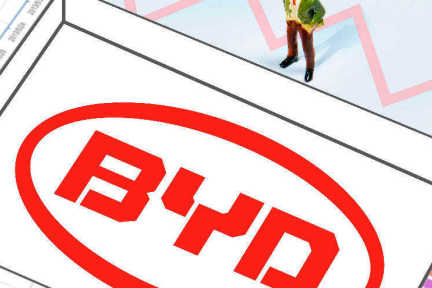 BYD傘下の半導体メーカーが科創板上場を検討か、評価額1500億円超