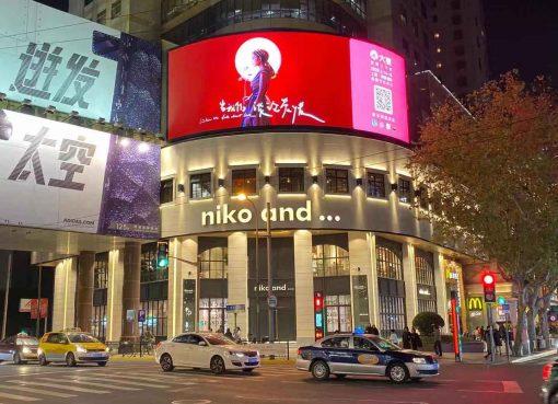 niko and …中国で初のライブコマース実施 数秒でTシャツ3万着を完売