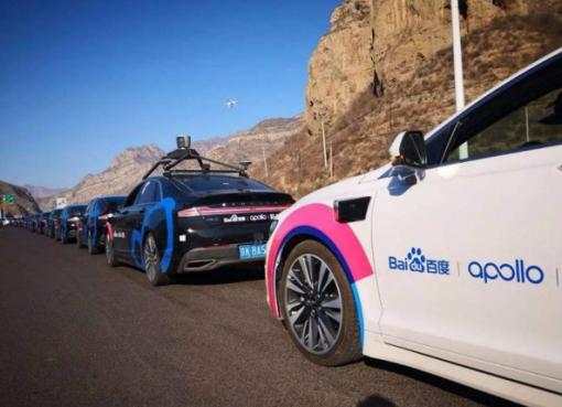 バイドゥ、世界初の量産対応自動運転プラットフォームをローンチ、年内に実装