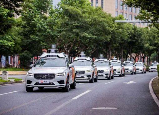 「中国版Waymo」の座を狙う、滴滴と百度 自動運転分野で頂上決戦へ