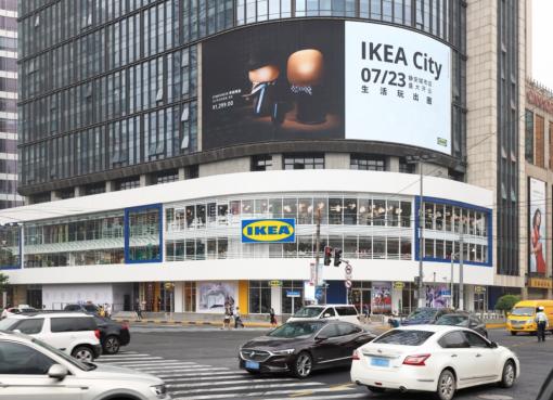創業77年のIKEAが「変身作戦」 都心型店舗はただの縮小版にあらず