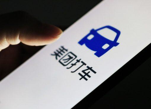 中国、ネット配車の価格戦争再燃 美団が最大3割の値引きキャンペーン開始