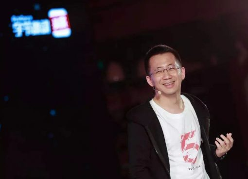 TikTok創業者など中国ITニューリッチの資産運用法 リミテッド・パートナーで投資