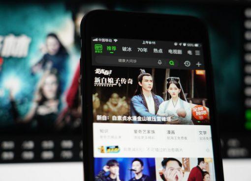 日本進出も計画中 中国動画配信「iQiyi」、NetflixやBBCの役員の引き抜きも