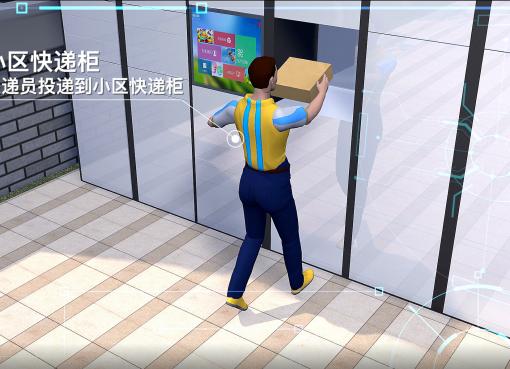 中国、マンション外壁に宅配専用レール 「ラストワンマイル」の完全無人化を目指す