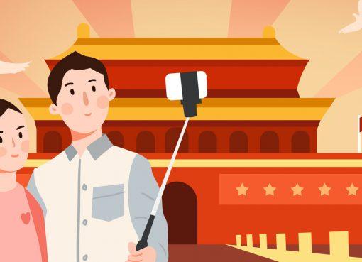 中国、1500以上の観光地で無料・割引キャンペーン 国慶節国内旅行者は6億人の予測