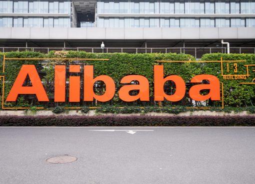 製造業界のスマート化改革 アリババグループによる新プロジェクト、相次いで発表