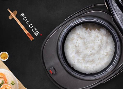 糖質吸収を抑制できる高機能炊飯器、中国から世界へ 60万ユーザーを獲得