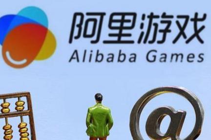 アリババ、ゲーム分野が大躍進 独立事業に格上げ