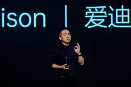 シャオミ前副総裁、スマート家電メーカー「Know」を設立、一挙18品目をリリース