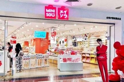 日本デザインで世界を席巻する雑貨チェーン「MINISO」が米国で上場、調達目標は100億円