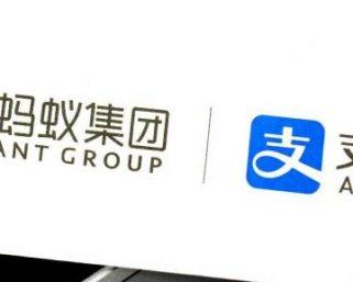 初公開!史上最大IPOを目指すアント・グループ 目論見書から読み解く事業構造と今後の展開(上)