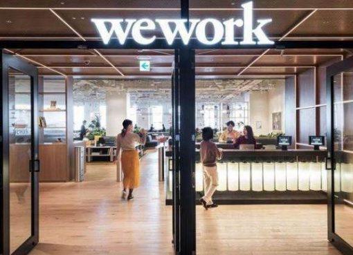 苦戦のWeWorkが中国事業経営権を手放す 2億ドルで過半数株を中国ファンドに売却