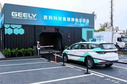 大手自動車「吉利」、EV用バッテリー交換ステーションを初披露