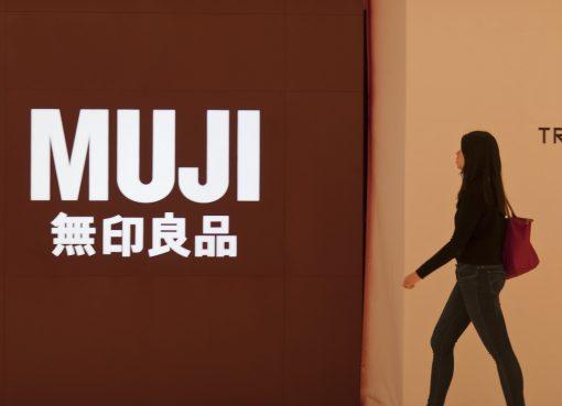 苦戦の無印良品、上海でも生鮮食品スーパーを開業予定 中国市場での再起を図る