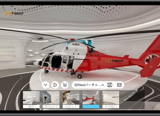 中国発VRが変えるコロナ後のビジネス〜36Kr×日経オンラインセミナー特別レポート