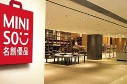 雑貨チェーン「名創優品(メイソウ)」がパリ初出店 ほとんどの商品が10ユーロ以下