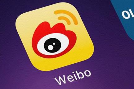 中国版Twitter「微博(Weibo)」、20年2Q純利益は48%増、MAUは5億2300万人