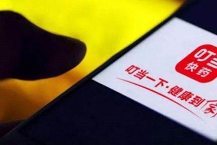 中国医薬品ニューリテール企業が約160億円を調達 ソフトバンク・チャイナも出資