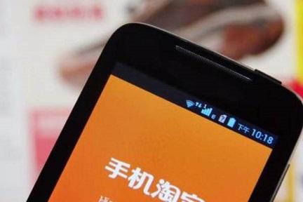 「淘宝台湾」が運営停止へ アリババはアプリを通じ台湾向けサービスを継続