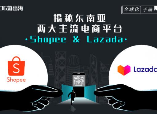 活況の東南アジアEコマース、4割が越境取引 「Shopee」「Lazada」の二大大手がけん引役