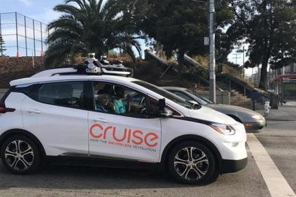 GM傘下の自動運転企業「Cruise」、ドライバーなしの公道テスト認可を取得