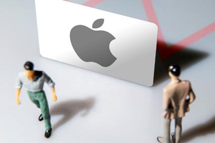 アップル、独自設計チップ「Apple Silicon」搭載Macを11月に発表か チップ製造はおそらく台湾「TSMC」