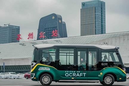 レノボ、自動運転スタートアップ「QCraft」に出資