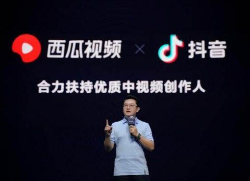 TikTokのバイトダンス、今後の軸足は30分以下の中尺動画 クリエイター支援に300億円超を投入へ