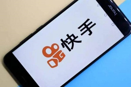 ショート動画アプリの「快手」、2021年第1Q月に香港上場か