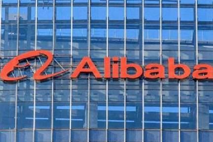 アリババ、大型スーパー「サン・アート」の支配株主に 約3800億円を追加出資