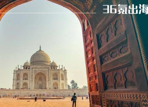 中国資本の排除が進むインド、スタートアップはどこから資金を調達するか