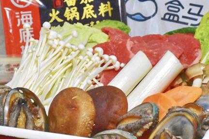 中国火鍋戦争、アリババが「盒馬火鍋」ブランドを商標登記