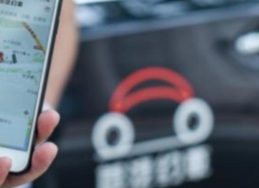 ネット配車サービス「首汽約車」が数百億円調達 事業開始5年で黒字化達成