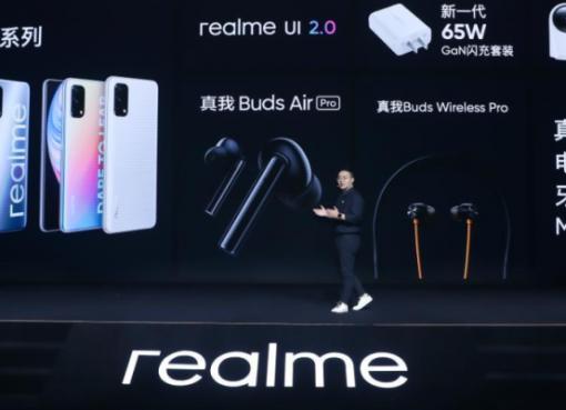 OPPO系列の「realme」、1万5000円の5Gスマホを発表 IoT家電にも意欲