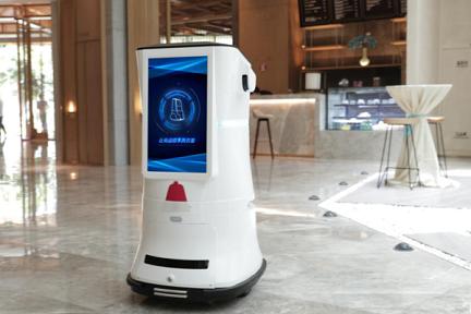 ラストワンマイルの配送ロボット企業に大手ホテルチェーンが出資