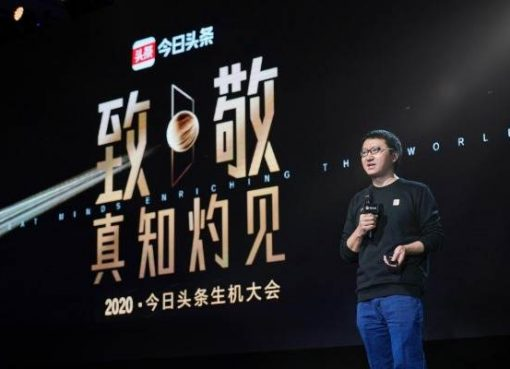 バイトダンス傘下ニュースアプリ「今日頭条」、クリエイター支援に約32億円投入 新スローガンも発表