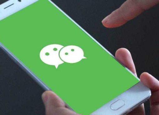 WeChat、高解像度動画と画像の送信を可能に 圧縮せず最大200MBまで