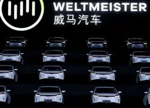 新興EV「威馬汽車」がUberとヨーロッパ進出 新型電気SUV「EX5」を輸出