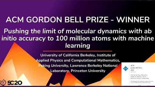 スパコン界の権威ゴードン・ベル賞を米中合同チームが受賞 機械学習で分子動力学法のシミュレーション効率大幅に引き上げ