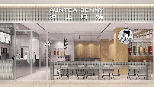 全国2000店舗も展開の人気ティードリンクチェーン「沪上阿姨(AUNTEA JENNY)」が約15億円を調達