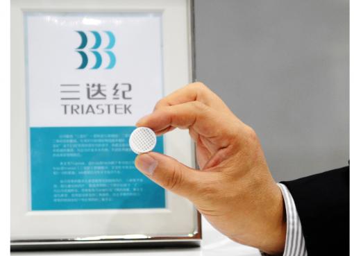 3Dプリンターで薬剤製造、中国発スタートアップが15億円を調達 日米にも特許出願済み