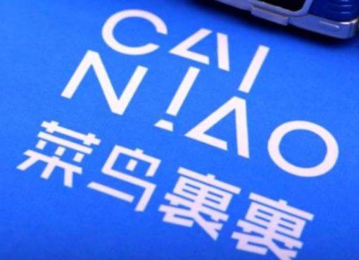 アリババ傘下物流テック企業「菜鳥」元副総裁に数千万円収賄の疑い