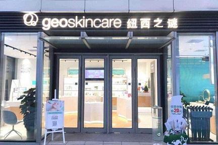 中国企業が支配投資するニュージーランド発のスキンケアブランド「geoskincare」が約55億円を調達