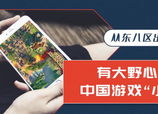 世界規模で大ヒット あえてローカリゼーションに逆行した中国系ゲーム『原神』