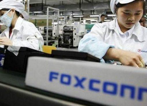 フォックスコンが27億円で建設したベトナム工場、ディスプレイ生産開始